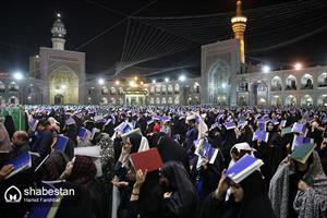 مراسم احیای شب بیست و یکم رمضان در حرم مطهر رضوی