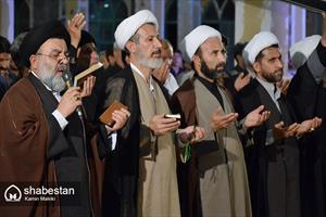 مراسم احیای  شب بیست و یکم رمضان در خرم آباد