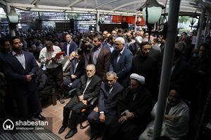 تشییع پیکر حجت الاسلام والمسلمین دکتر احمد احمدی