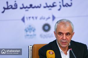 نشست خبری رییس سازمان فرهنگی و هنری شهرداری تهران