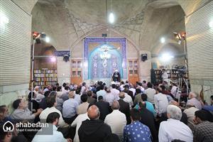 درس هایی از اخلاق آیت الله ناصری