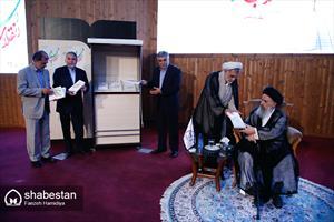 همایش ملی انقلاب اسلامی