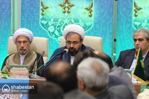 جلسه شورای هماهنگی دهه کرامت در شیراز