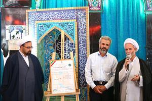 حضور دبیر ستاد عالی کانون های  فرهنگی و هنری مساجد کشور بر مزار شهید حججی