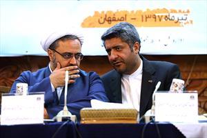 دومین روز اجلاس سراسری مسئولان ستادی و استانی ستاد عالی کانونهای فرهنگی هنری مساجد کشور