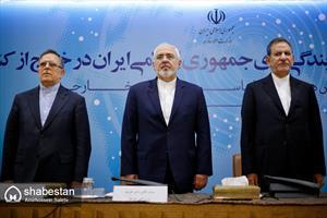 همایش روسای نمایندگی های جمهوری اسلامی ایران