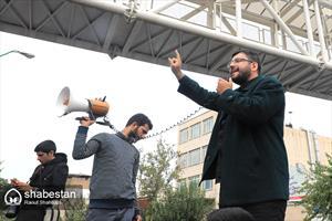 تجمع مردمی مخالف FATF در مقابل مجلس