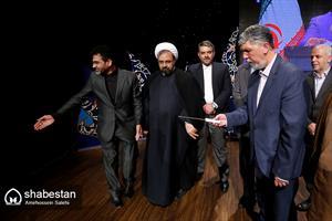 اختتامیه طرح ملی اوقات فراغت کانون های فرهنگی هنری مساجد
