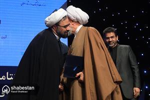 اختتامیه طرح ملی اوقات فراغت کانون های فرهنگی هنری مساجد (۲)