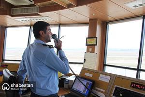 برج مراقبت فرودگاه شیراز