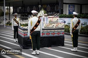 تشییع پیکر سه شهید دفاع مقدس در ستاد فرماندهی نیروی انتظامی