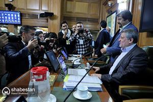 جلسه انتخاب شهردارتهران در شورای اسلامی شهر تهران
