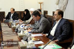 جلسه شورایعالی اجتماعی