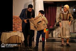 چهارمین روز جشنواره تئاتر کودک و نوجوان