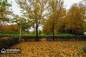 طبیعت پاییزی اصفهان