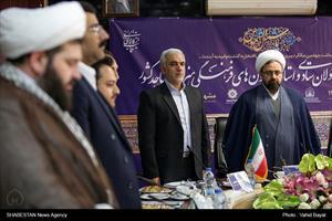 دومین گردهمایی مسئولین ستادی و استانی کانون های مساجد کشور