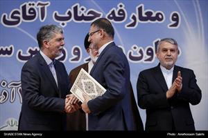 آئین تکریم و معارفه رؤسای سازمان حج و زیارت