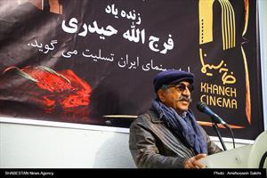 تشییع پیکر فرج اله حیدری