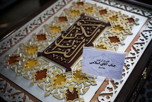 کلیپ/ حضور دبیر ستاد عالی کانون های مساجد در دارالکتابه