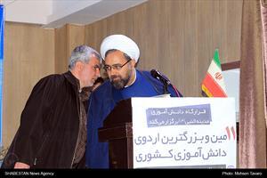 مراسم بزرگترین اردوی دانش آموزی کشور در شیراز
