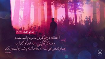 عکس نگاشت/ آنکه که در هیچ کاری...