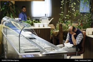 نشست خبری سریال تلویزیونی «مینو»