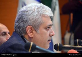 شورای اداری خراسان جنوبی