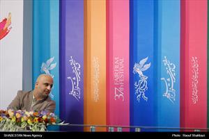 نشست خبری سیوهفتمین جشنواره فیلم فجر