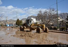 سیل ویرانگر خرم آباد