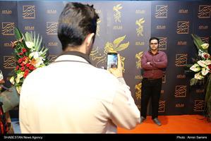 دومین شب شانزدهمین جشنواره فیلم فجر مشهد در پردیس اطلس