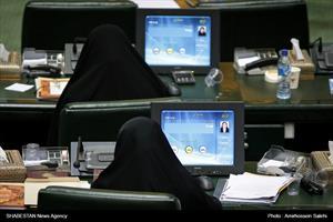 جلسه رأی اعتماد به وزیر پیشنهادی بهداشت