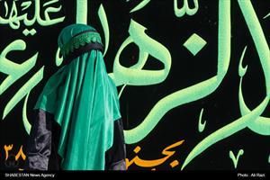 عزاداری شهادت حضرت زهرا (س)