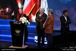 اختتامیه سی هفتمین جشنواره فیلم فجر(۲)