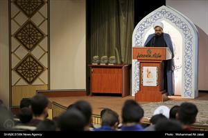 اختتامیه نخستین جشنواره هنرهای تجسمی روستا وعشایر کشور