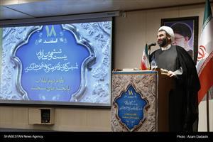 مراسم سالروز تاسیس کانون های مساجد