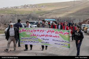 همایش پیاده روی خانوادگی،دوچرخه سواری و درختکاری در سراب قنبر کرمانشاه