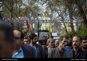 تشییع پیکر مطهر شهید مدافع حرم سید جواد اسدی در مرکز مازندران