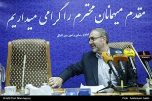 نشست خبری معاونت امنیتی وزارت کشور