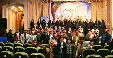 گردهمایی سالانه کانون امام زمان آران و بیدگل