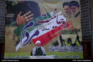 کلیپ/  تجمع طلاب و روحانیون  حوزه علمیه مروی در حمایت از سپاه