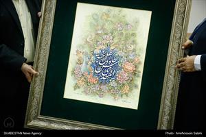 رونمایی از تابلوی طاووس بهشتی