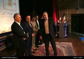 تجلیل ازنخبگان هنری استان ایلام