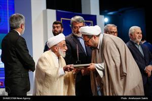 همایش تجلیل از یاوران چهلمین سالگرد انقلاب اسلامی