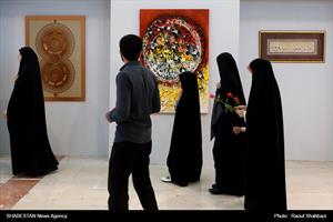 نمایشگاه بین المللی قرآن کریم
