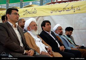 گشایش نمایشگاه بزرگ علوم قرآنی در یزد
