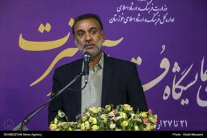 پنجمین روز نمایشگاه قرآن و عترت در اهواز- محمد جوروند مدیرکل فرهنگ و ارشاد اسلامی خوزستان
