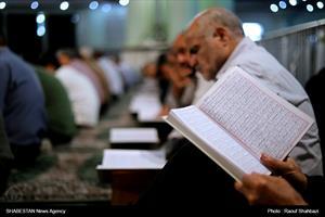 جز خوانی قرآن کریم در حرم شاه عبد العظیم حسنی (ع)
