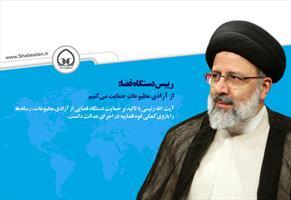 عکس نگاشت/ آزادی مطبوعات