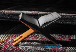عکس نگاشت / قرآن و رمضان