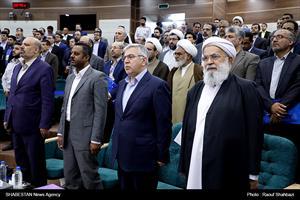 سیوهفتمین سالگرد تاسیس دانشگاه آزاد اسلامی
